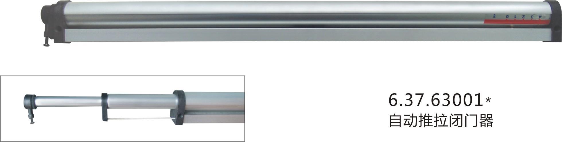 Automatic Closer Sliding Doordoor sliding door closer home design ideas